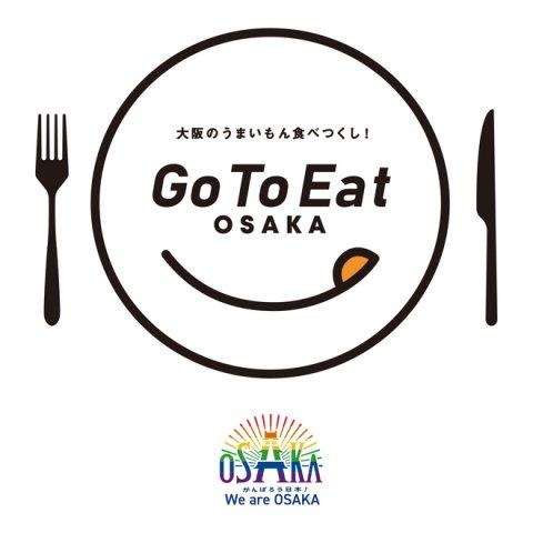大阪 goto